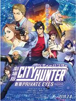 [日] 城市獵人劇場版-新宿 (PRIVATE EYES City Hunter:Shinjuku Private Eyes) (2019)